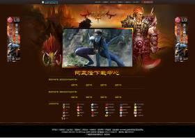 創意網頁游戲阿瓦隆官網網頁設計通用模板