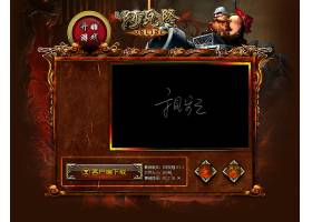 创意网页游戏阿瓦隆官网网页设计通用模板