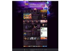 創意網頁游戲斗破蒼穹官網網頁設計通用模板