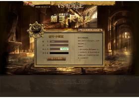 创意网页游戏航海之王官网网页设计通用模板