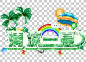 夏季海报背景,草,娱乐,树,面积,风浪,广告,颜色,海报,海,夏天,