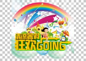 儿童节海报,幸福,有趣,文本,娱乐,横幅,宣传,孩子,儿童节,卡通,广