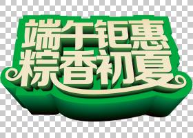 儿童节海报,徽标,绿色,文本,草,探戈不成串,中国龙,横幅,儿童节,