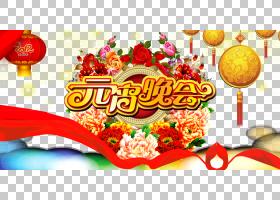 春节鞭炮,水果,菜肴,食物,爆竹,FU,天空灯笼,节日,中国新年,中国