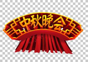 秋季海报,红色,橙色,文本,徽标,免费,秋季,党,海报,节日,中秋节,