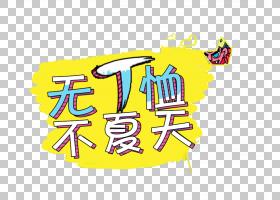 背景海报,线路,徽标,黄色,符号,材质,文本,面积,着装,短裤,套筒,