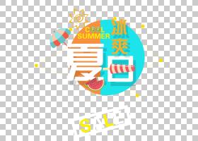 圆形背景,线路,徽标,黄色,圆,文本,面积,图,海报,计算机软件,