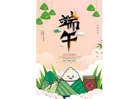 中国风粽香端午节海报