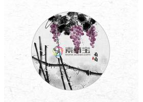 创意时尚中国风圆形葡萄水墨插画
