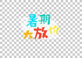 夏季模式背景,字体,线路,模式,设计,黄色,文本,面积,正方形,点,休