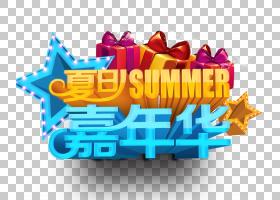 夏季海报背景,传单,文本,创造力,销售促销,促销,广告,夏天,海报,