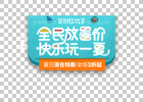夏季海报背景,矩形,字体,线路,徽标,文本,面积,字体,暑假,横幅,七