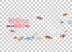 夏季海报背景,线路,徽标,橙色,文本,文案,免费,夏天,海报,