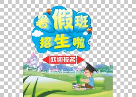 夏季海报背景,草,党的供应,娱乐,气球,文本,面积,玩具,播放,补习