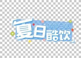 夏蓝背景,横幅,线路,徽标,在线广告,文本,面积,组织,图,字体,排版