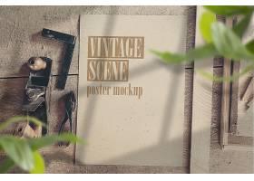 文艺复古质感牛皮纸纸张传单样机展示