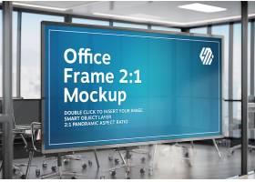 企业文化宣传画框