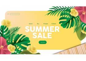 创意网页插画植物叶子夏日促销标签设计