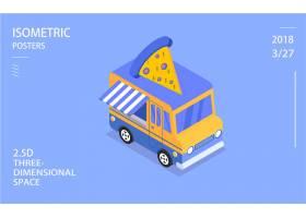 蓝色披萨购物车