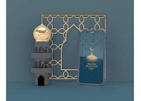 伊斯兰穆哈拉姆主题手机明信片封面样机展示