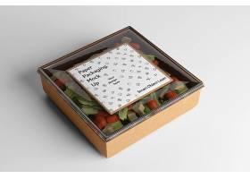 水果蔬菜沙拉盒子包装LOGO展示样机