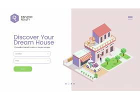 梦想房子主题装饰插画设计
