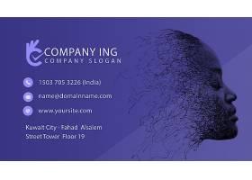商务公司企业通用名片设计