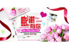 经典花朵感恩节展板海报模板素材