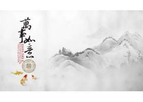 万事如意中国风通用横版素材海报