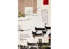 中国风庭院楼阁通用素材海报