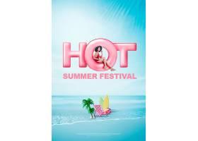 时尚简洁年轻男女夏日大促销主题海报设计