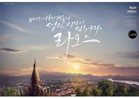 ,韩国房地产营销