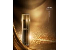 高端护肤品广告