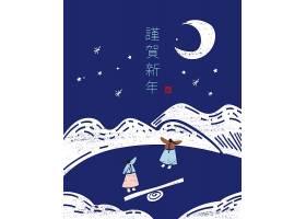 韩式恭贺新年主题装饰插画设计