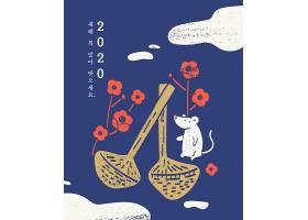 韩式手绘恭贺新年主题装饰插画设计