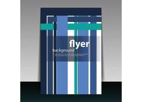 创意互联网公司企业通用画册封面装饰背景设计