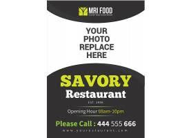 简洁通用食物菜单外卖单餐牌模板设计