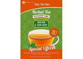 饮品茶类主题外卖单宣传单模板设计