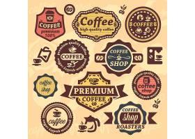 创意咖啡主题装饰个性标签设计