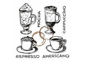 创意健康的咖啡与甜品甜点组合装饰插画设计