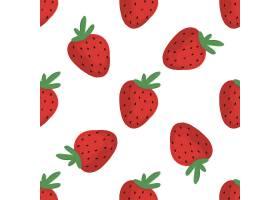 手绘草莓水果主题插画无缝装饰背景