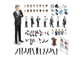 商务男士人物分解角色设计