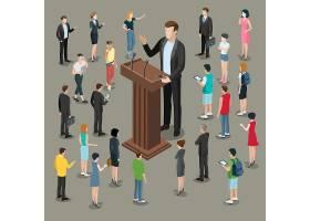 现代商务人物演讲与听众主题插画设计