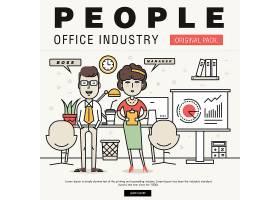 现实生活与人物办公主题矢量线条插画