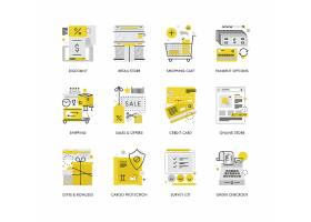 创意多款线条简洁网购电商主题图标UI设计