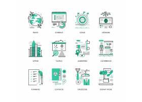 创意多款线条简洁的商务办公主题图标UI设计