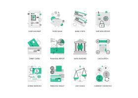 创意多款线条简洁的经济金融主题图标UI设计