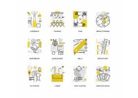 创意多款线条简洁的商务合作主题图标UI设计