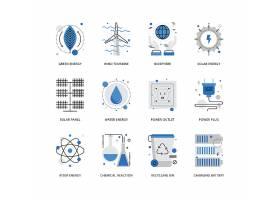 创意多款线条简洁环保节能循环主题图标UI设计