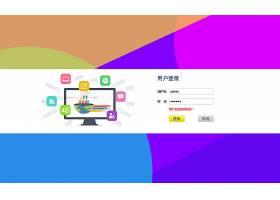 扁平化互联网主页登录注册界面通用模板